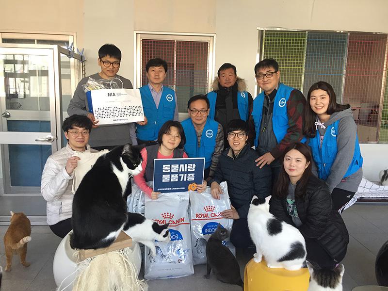 동물보호협회_단체_사진_1.jpg
