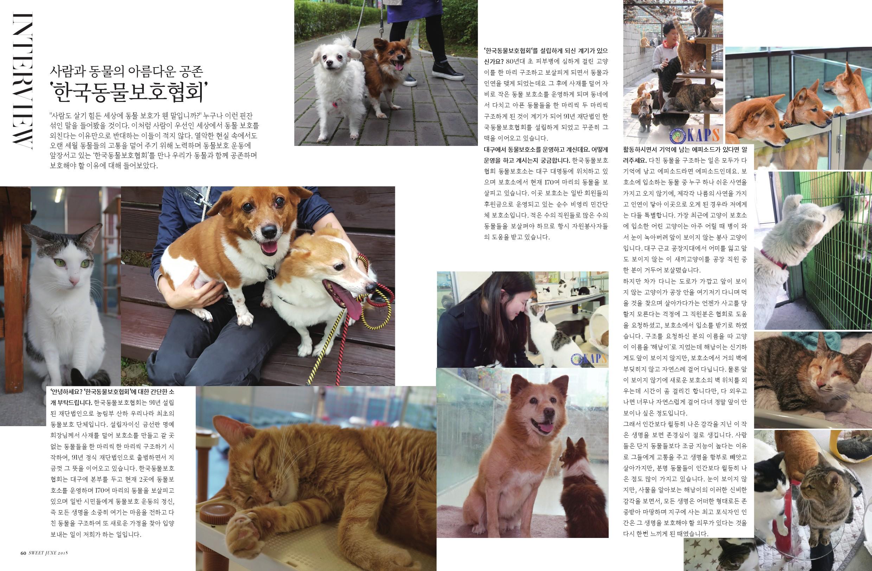 한국동물보호협회1.jpg